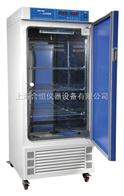 LRH-500生化培养箱,微生物培养箱,细菌培养箱