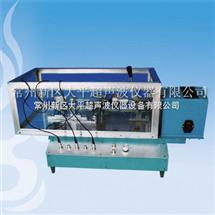 CUT-小氣門超聲波探傷設備1型、超聲探傷設備