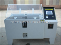 2012最新款盐雾腐蚀试验箱JW-SST-60现货低价厂家直销盐雾腐蚀试验箱低价促销