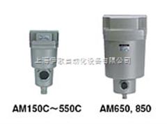 AM850-20-T日本SMC油雾分离器现货快速报价