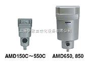 AMD650-10微物分离器现货快速报价