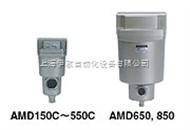 AMD910-40日本SMC微物分离器现货快速报价