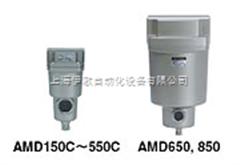 AMD850-20日本SMC微物分离器现货快速报价