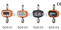 江苏南通电子吊秤*电子吊秤(1吨-5吨)报价?