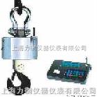 无线遥传电子吊钩秤,钩钩吊秤卖(买)价?