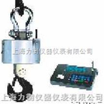 OCS-SZ-BC无线遥传电子吊钩秤,钩钩吊秤卖(买)价?
