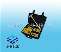 F2埋地管線防腐層探測檢漏系統