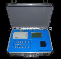 RL-2D土壤养分测试仪RL-2D土壤ph测试仪