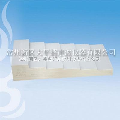 工业锅炉标准试块 RB-Z试块
