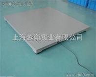 电子地磅厂家/上海越衡地磅/磅秤传感器