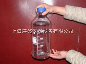 高温防爆瓶蓝盖瓶