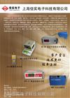 FD-H鱼粉水分仪|鱼粉水分测定仪价钱
