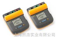 Fluke 1550C绝缘电阻测试仪