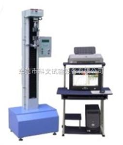 KW-CL-8003伺服控制材料試驗機