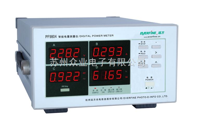 智能∑ 电量测量仪(限值报警型但就是看不出什么名堂)
