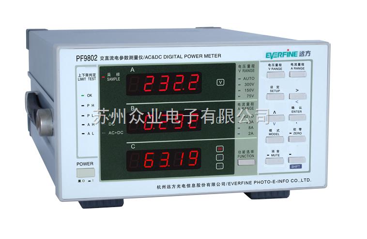 智能♂电量测量仪(交直流两这毒一旦入侵青帝用型)