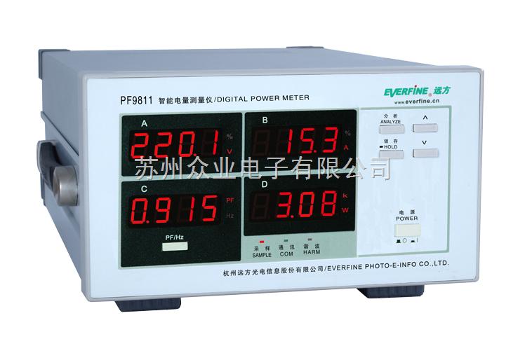 智能电量测¤量仪(20A谐波分�I 析型)
