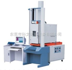 KW-TL-8001高低溫拉力測試機