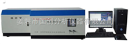 WKL-3000型硫氯分析仪