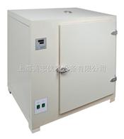 101-0A电热恒温鼓风干燥箱/鼓风干燥箱厂家/恒温烤箱价格/实验室烘干箱