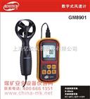 标智风速仪,标智风温风速计,GM8901