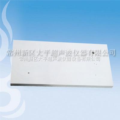 日本标准试块 JIS-STB-A2试块、标准试块