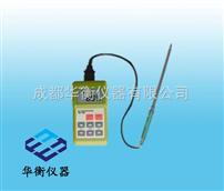 SK-100型SK-100型數字紙漿濃度儀