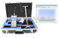 QS-SFY国产土壤水分速测仪