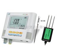 L99-TS-1L99-TS-1 土壤水分速测仪
