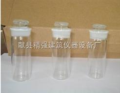 SYD-0603沥青比重瓶 赫氏比重瓶