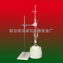 SYD-0612沥青含水量试验仪 沥青含量测定仪