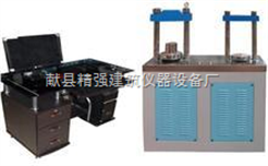 DYE-300S型全自动水泥抗折抗压试验机  水泥抗折抗压一体机