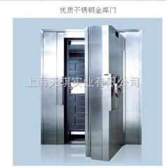 上海碳钢双开金库门|浙江碳钢双开金库门|杭州碳钢双开金库门
