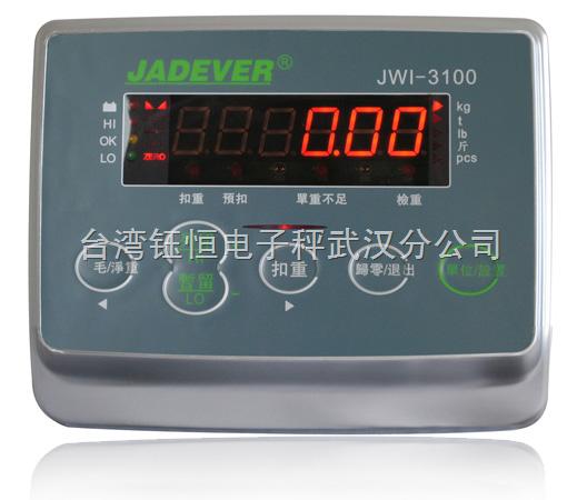 钰恒JWI-3100 重量显示器 武汉重量显示器,连接电脑电子秤仪表