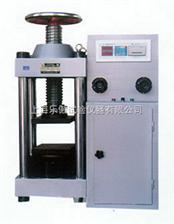 DYE-2000数字液压水泥raybet雷竞技官网 现货供应