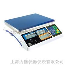 批发电子桌秤==7.5kg/0.5g电子计数桌秤