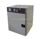 ZN-S水紫外辐照试验箱北京供应商