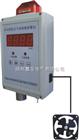 HFF-A型单点壁挂式气体检测报警仪