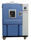 QLH-100高温老化试验箱/橡胶热老化试验箱