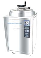 LDZX-30KBS立式压力蒸汽灭菌器,不锈钢灭菌器