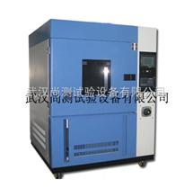 SC/SN-500氙灯老化试验箱厂家