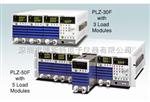 PLZ150U日本菊水KIKUSUI PLZ150U直流电子负载