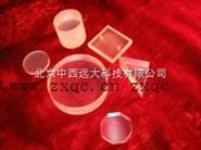 溴化钾盐片(5片) 型号:ZHY8-KBr-15*15*3mm库号:M400280midwest-g