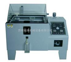 TH-9201A/B/CTH-9201A/B/C盐水喷雾试验机
