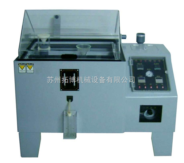 TH-9201A/B/C鹽水噴霧試驗機