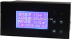 YK-99LCD智能液晶显示热量积算仪