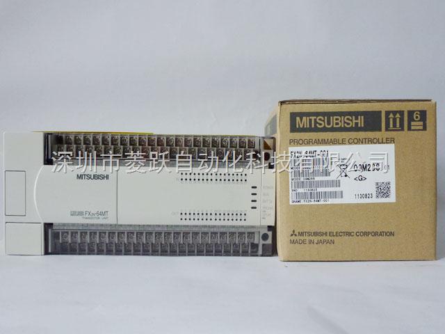 e320265电源板电路图