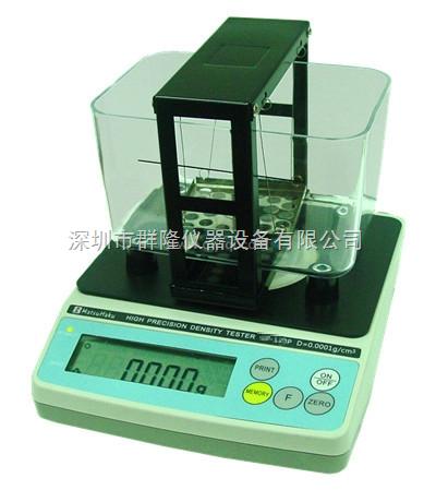 粉末冶金密度仪,粉末冶金烧结制品密度测量仪 QL-120P