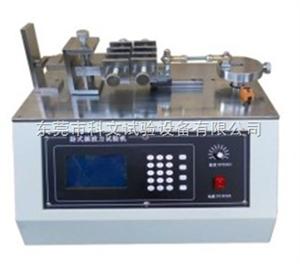 KW-CB-8020連接器插拔力試驗機