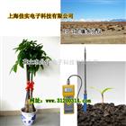 FD-T2花土水分仪,土壤湿度仪